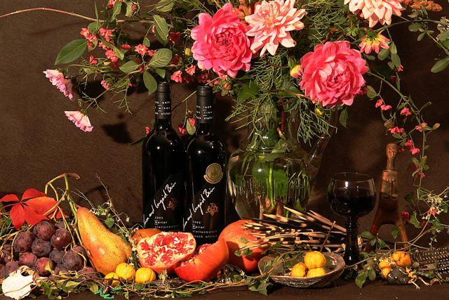 Bein Wine Weine und Essen