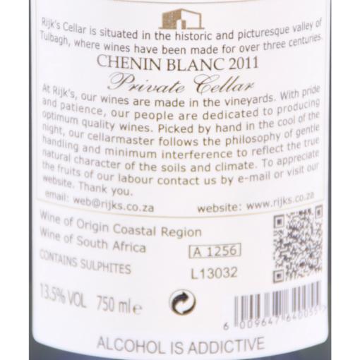 Rijks_Chenin_Blanc_Private_Cellar_Etikette-1