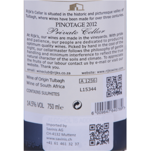 rijks_pinotage_private_cellar_etikette